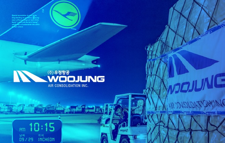 Woojung Air Consolidation : Korea's airfreight door opener ..