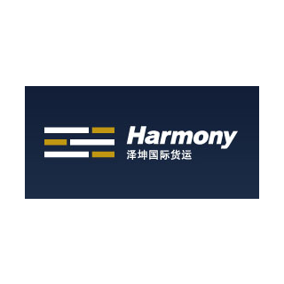 Beijing Harmony Shipping & Forwarding Agent Co., Ltd.