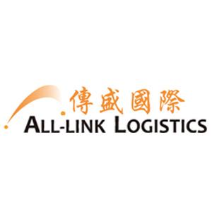 All Link Logistics Ltd.